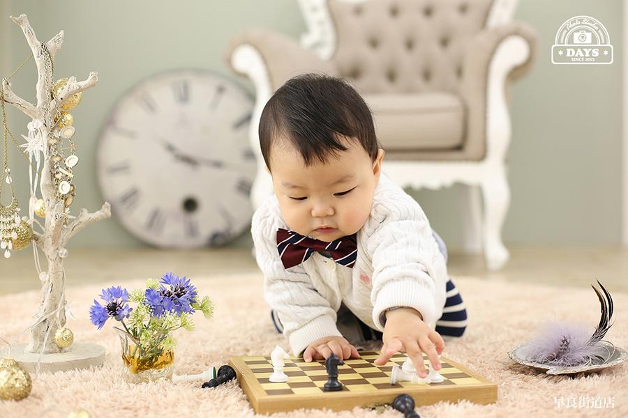 初めてのチェスで遊ぶハーフバースデー撮影