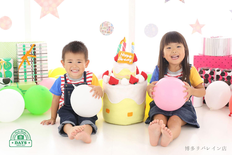 姉弟で揃って嬉しい誕生日記念