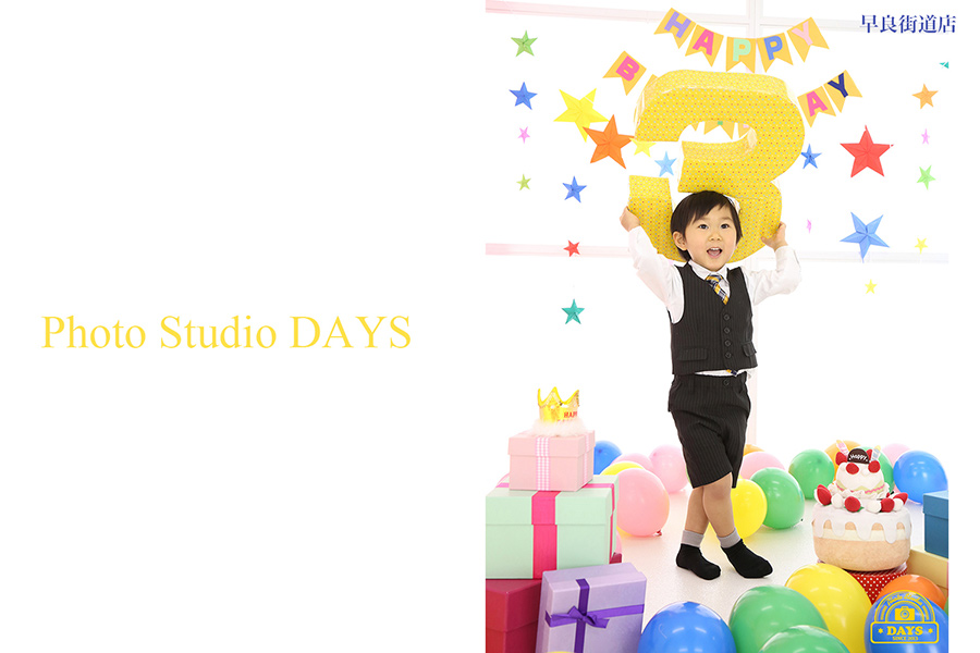 数字の3を持ってノリノリな3歳誕生日撮影