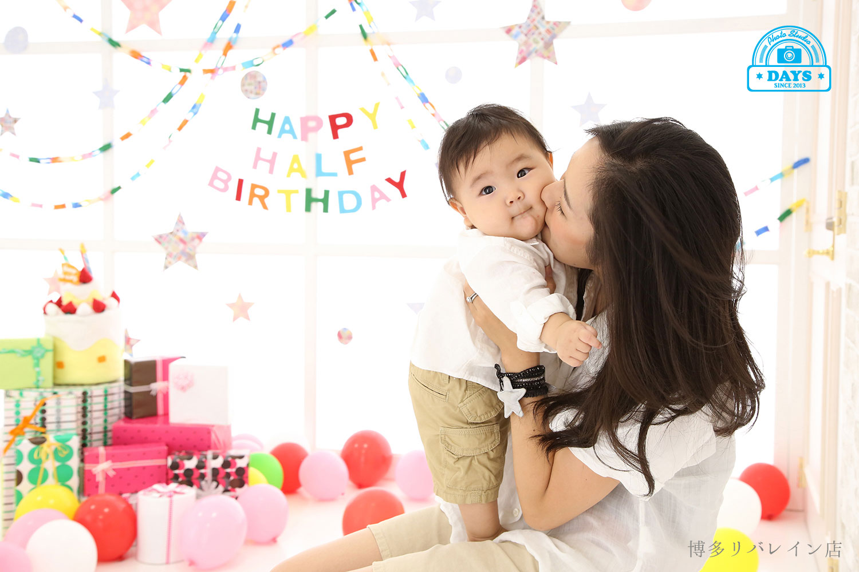 ママのチューが嬉しい誕生日