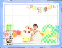 博多リバレイン店バースデー背景写真